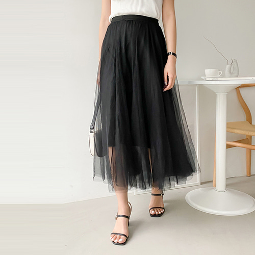 Princess Cha Long Skirt