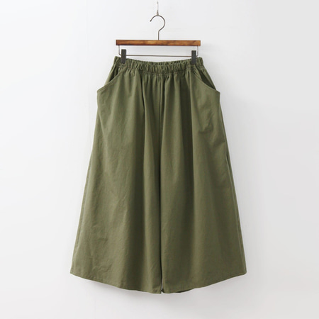 Autumn Cotton Wide Pants - 9부바지