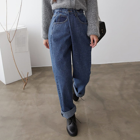 The Wrap Wide Jeans