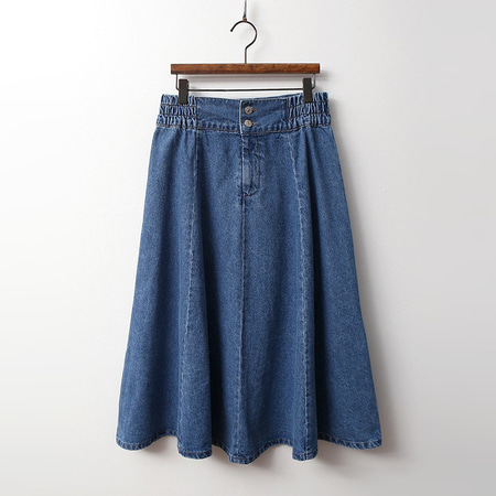 Denim Swing Skirt