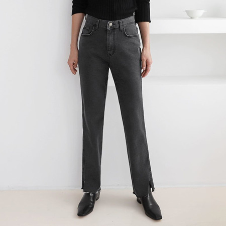 Grey Edge Straight Jeans