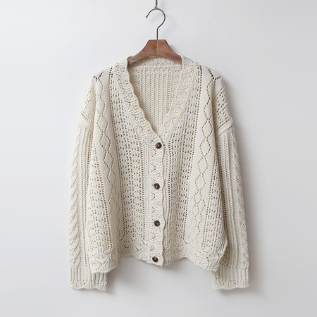 Sky Cloud Cardigan