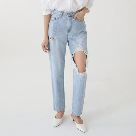 Noel Distressed Boy Fit Jeans